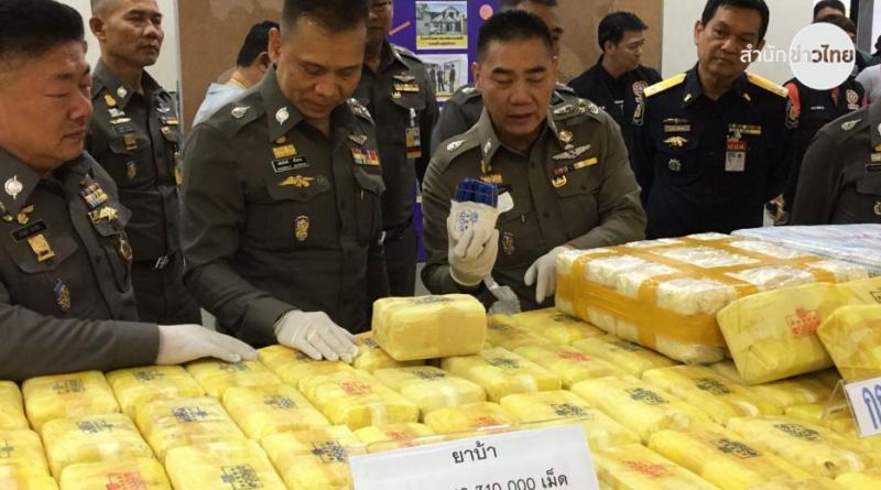 Police seize 10 million speed pills worth 1 billion baht