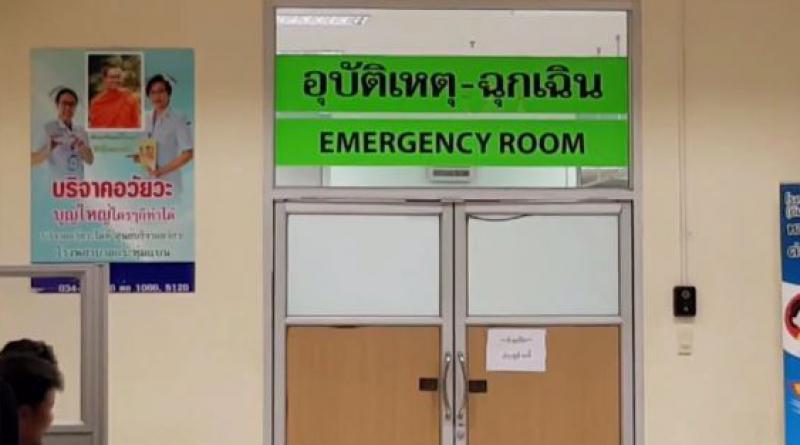 Teen Gang Beats Up Injured Patient In Emergency Room