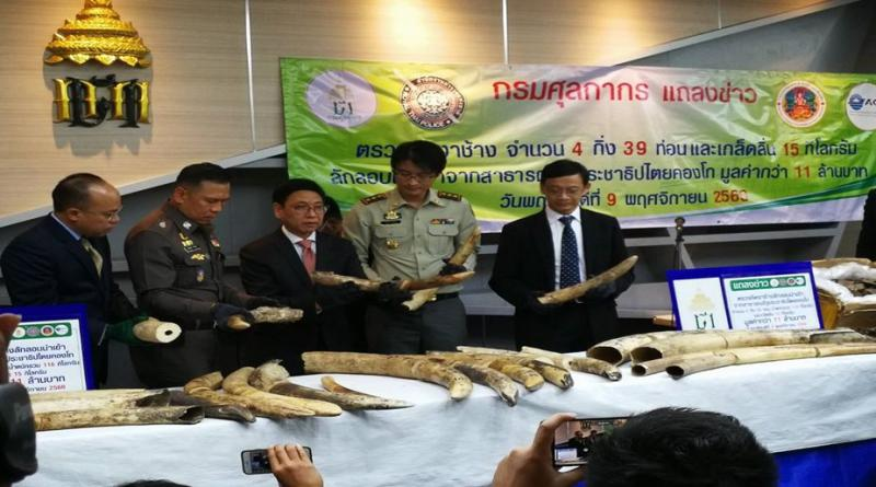 Ivory seized