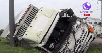 Nakhon Ratchasima road crash
