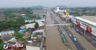 Petchaburi floods