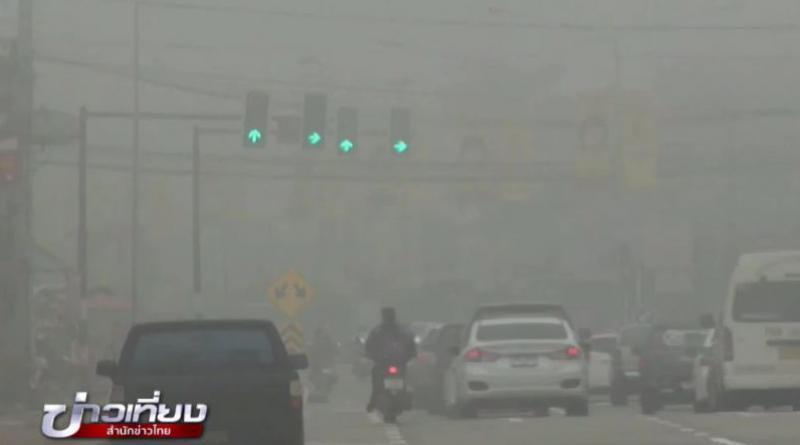 Resized fog in Songkhla