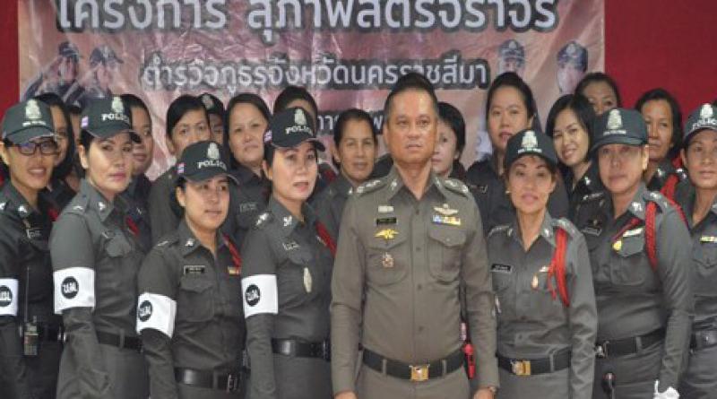 Traffic Ladies training course