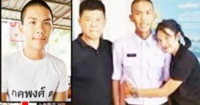 dead cadet student