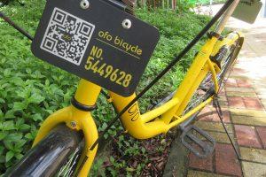 ofo bike 1
