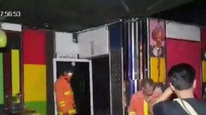pub fire four