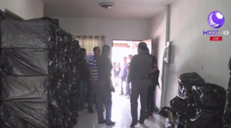 Contraband cigarettes seized