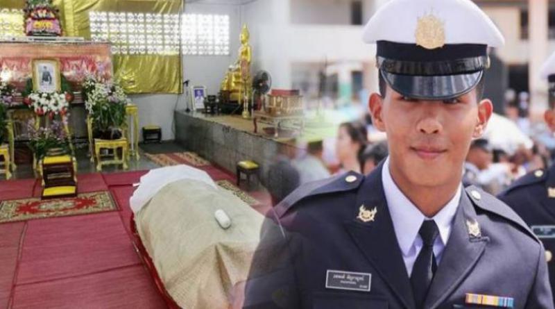Dead cadet