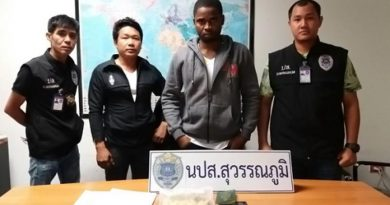 Ivory coast man drug arrest