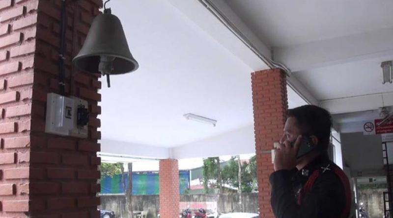 Jinxed bell