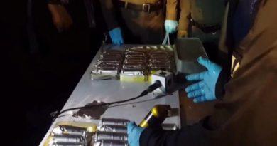 M79 grenades found
