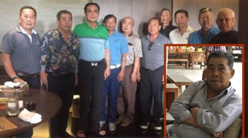 PM Prayut with Sasomsab family