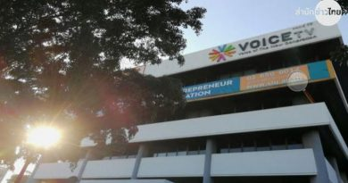 Voice TV building