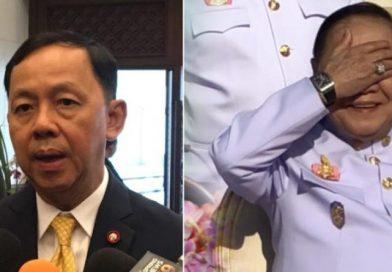 Gen Prawit loses corruption agency role