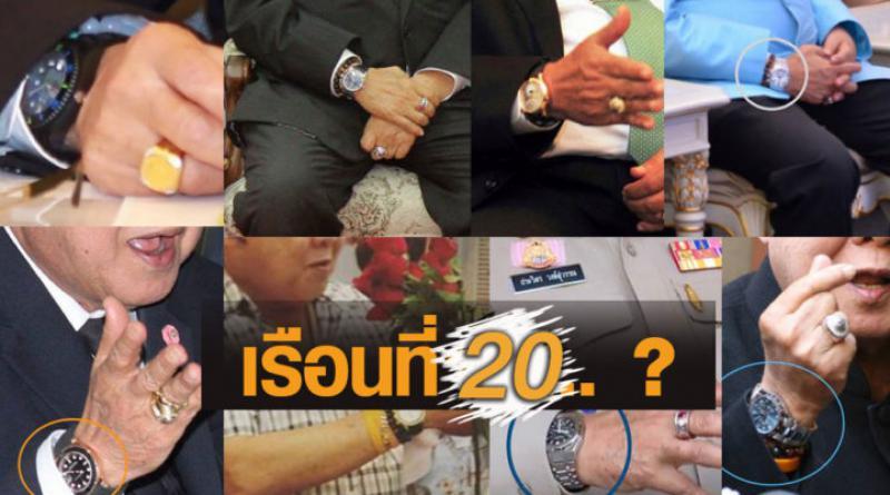 Gen Prawit wearing luxury watches