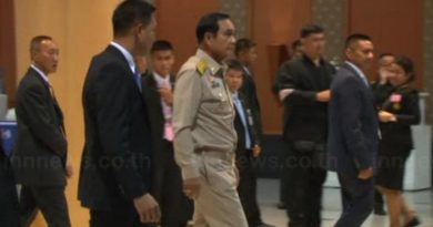 General Prayut Chan-o-cha