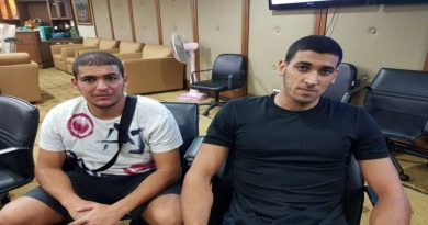 Israeli murder suspects arrested