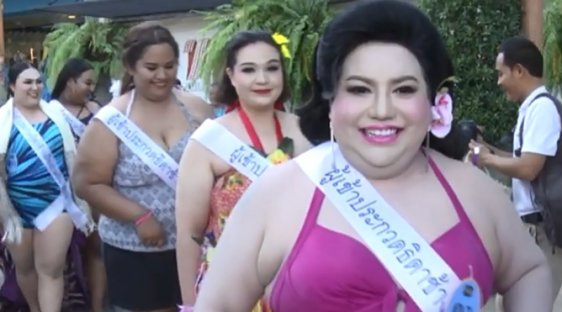 Miss Jumbo contestants 2018