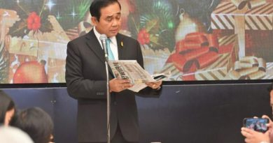 PM Prayut new