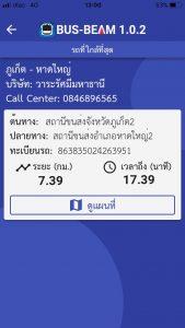 Phuket Bus-Beam 2
