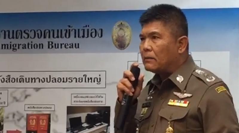 Pol Lt-Gen Suthipong Wongpuen