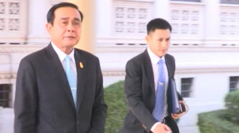Prime Minister Prayut Chan-o-cha resized
