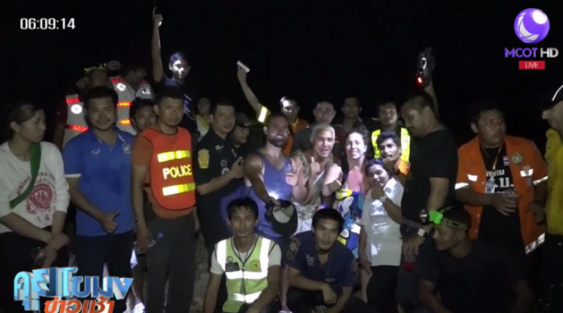 Tourists rescued