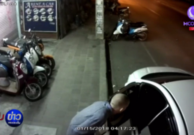 'Sleepwalking' foreigner steals car in Chiang Mai