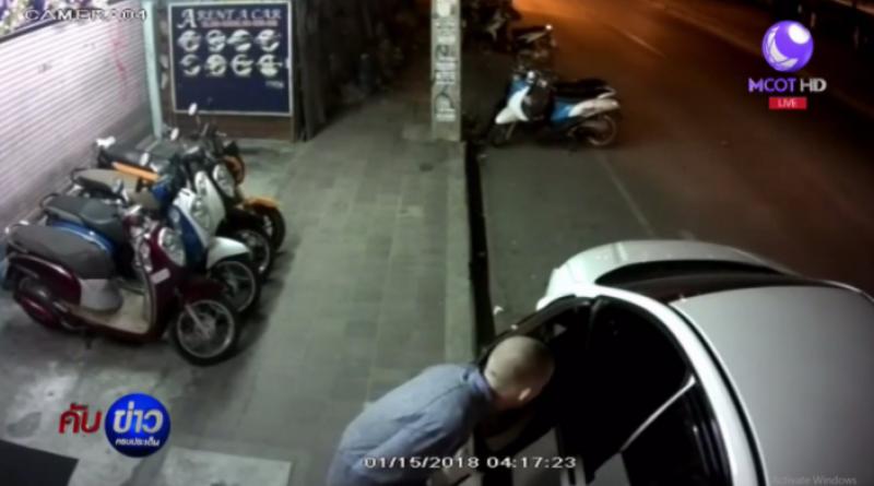 foreigner steals car