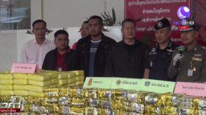 Big drug bust Thailand