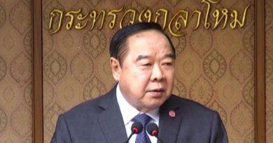 Deputy PM Prawit