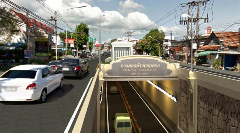 Phuket underpass