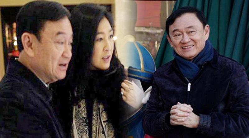 Thaksin and Ying in Beijing