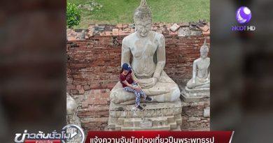 Buddha image this one