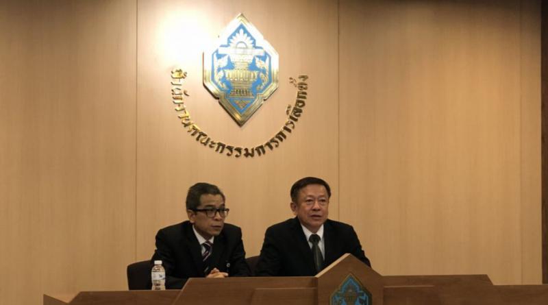 Election Commission resized