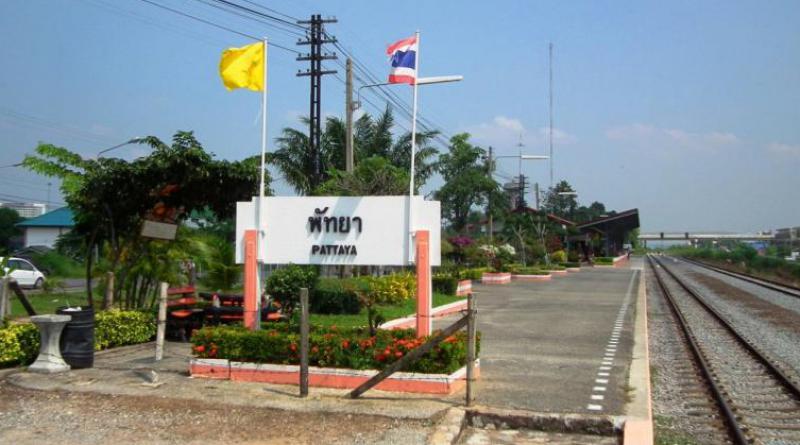 Train to Pattaya