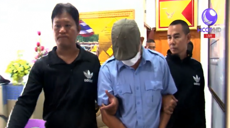 cabbie arrested molest charge