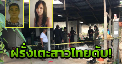 Briton kicks Thai wife to death