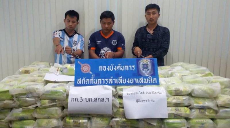 Crystal methamphetamines seized