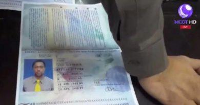 Nigerian arrested romance scam