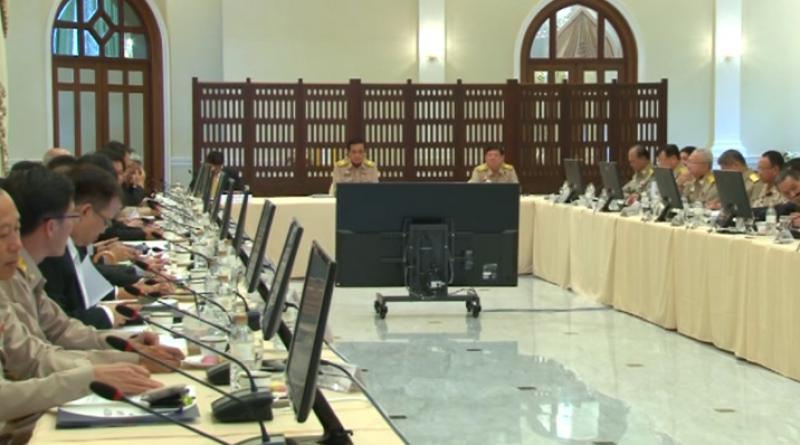 PM Prayut presiding over meeting