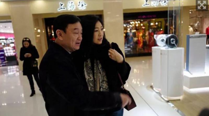 Thaksin and Yingluck Shinawatra