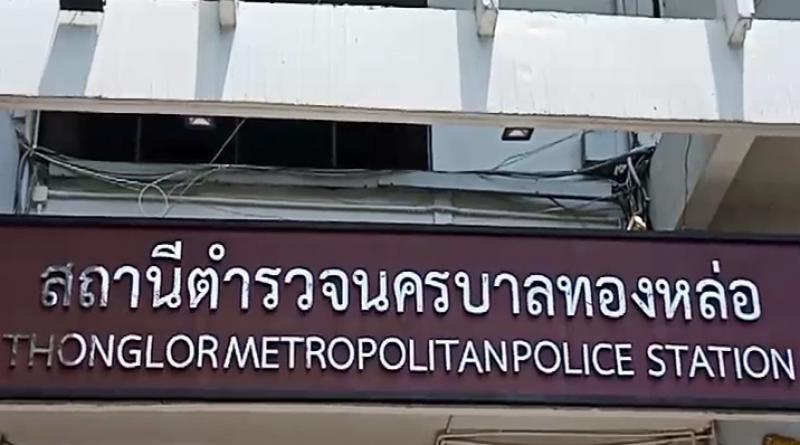 Thonglor police station in Wattana district