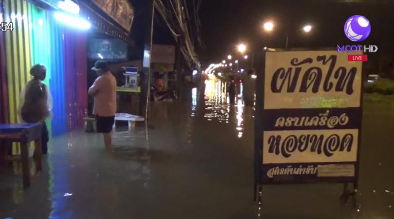 Chiang Mai floods this one