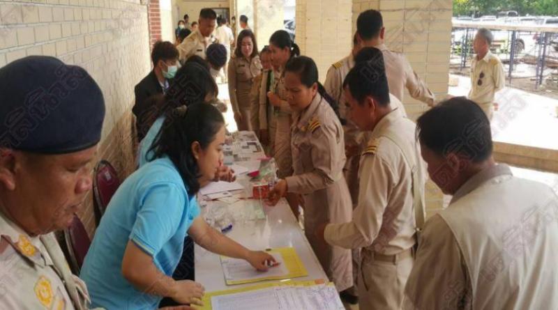 Civil servants sacked drug trafficking