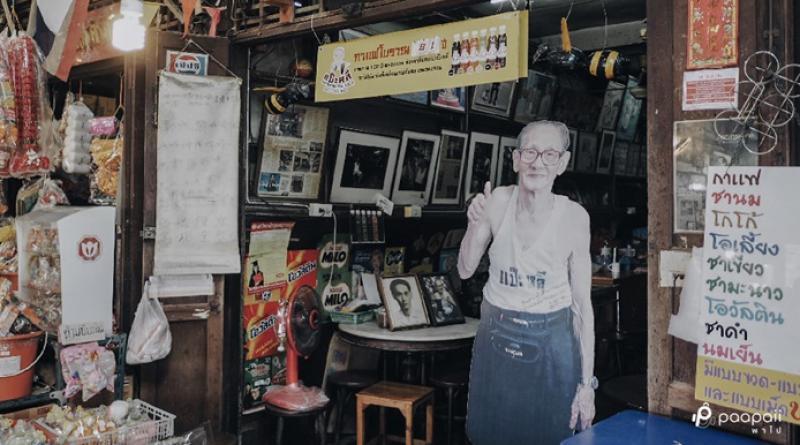 Klong Suan 100-year-old market
