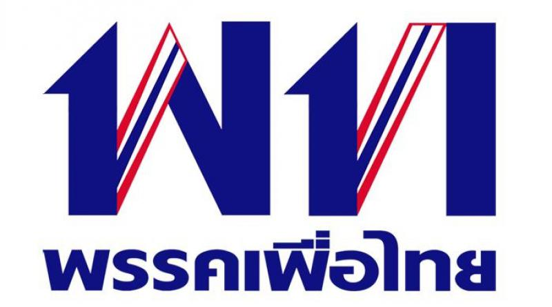 Pheu Thai Party logo