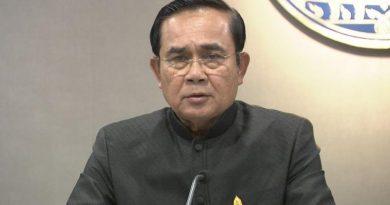 Prime Minister General Prayut