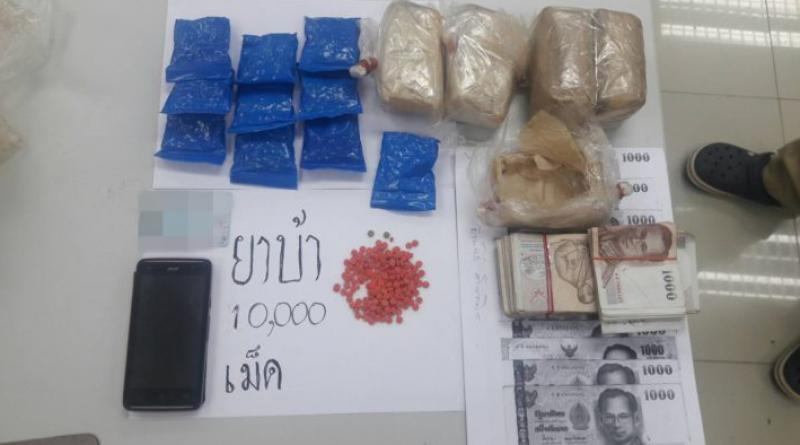 drug trafficker arrested