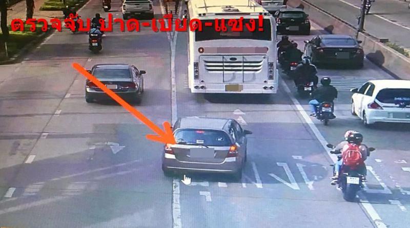 lane changing traffic offense